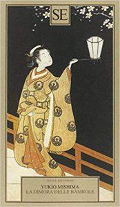 mishima bambole1